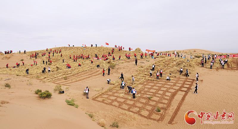 甘肃省委宣传部、省文明办、省志愿服务联合会在古浪县举行压沙主题文明实践志愿服务活动