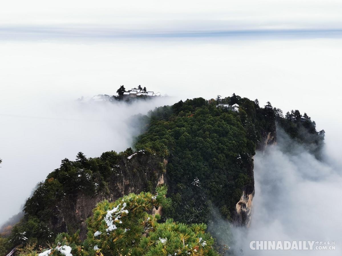 甘肃平凉:雪后崆峒山 云海玉弓缘