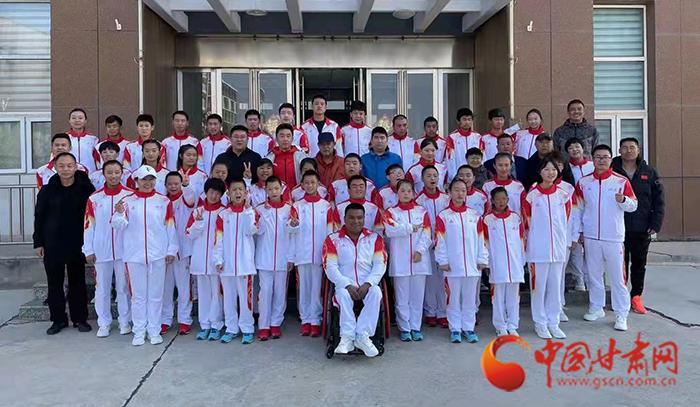 甘肃省代表团出征全国残特奥会