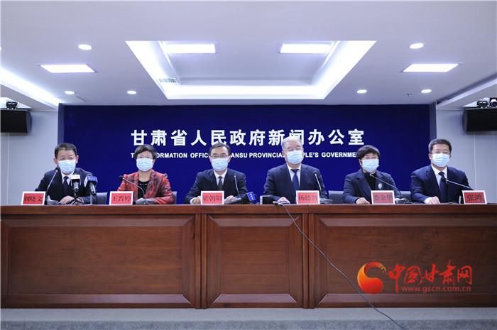 甘肃省启动省级应急响应机制 四市全力开展流调摸排管控救治工作