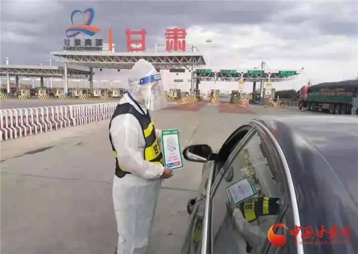 甘肃省全力做好省界高速公路保畅工作