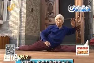 【图片故事】81岁老太表演用牙齿拖汽车