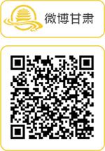 微博ca88亚洲城文娱手机