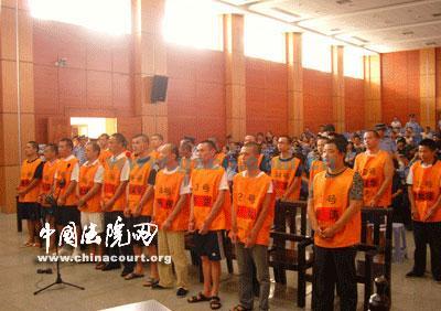 上蔡黑社会团伙_江西省萍乡市安源区人民法院对以被告人彭涛为首的涉嫌黑社会性质团伙