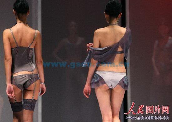 中国国际时装周开幕推出欧迪芬内衣秀