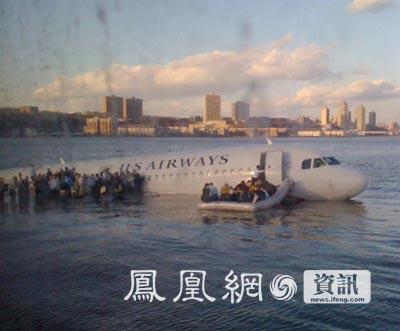 美客机遭飞鸟撞击迫降河面150名乘客获救[组图]