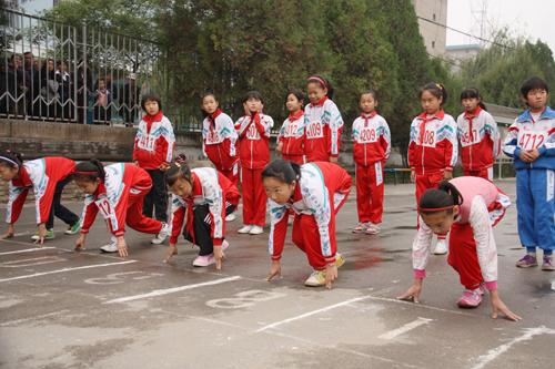 榆中小学生举办秋季田径运动会喜迎国庆