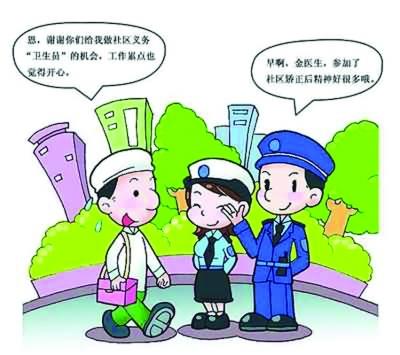 http://www.gscn.com.cn/upload/image/2011/04/19/1303195308436.jpg